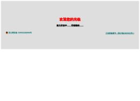 yuhongwang.com