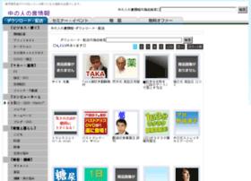 yuichi-nakao.info