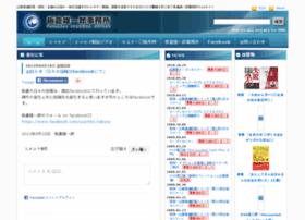 yuichiro-itakura.com