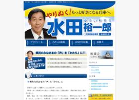 yuichiro-mizuta.com