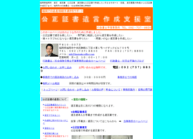 yuigon-fukuoka.com