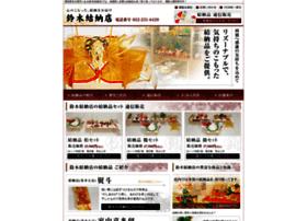 yuinou.net
