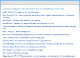 yuk-treal.ru