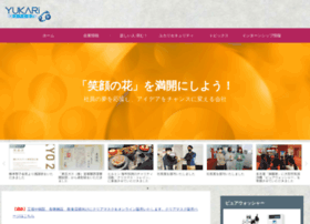 yukari-expert.com