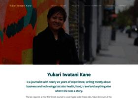 yukarikane.com