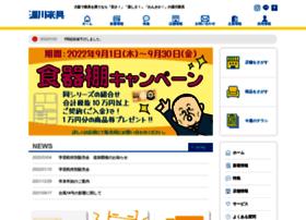 yukawakagu.com