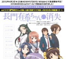 yukichan-anime.com
