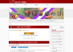 yukiiro.com