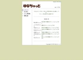 yukinamura.com