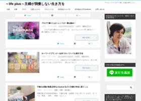 yukiyuki-y.com