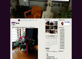 yuko.dreamlog.jp