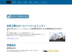 yukou.com