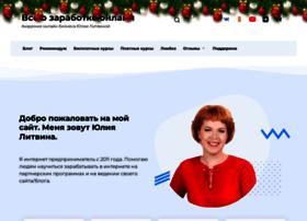 yul.e-autopay.com