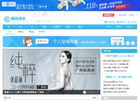 yule.kugou.com