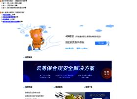 yulin.admaimai.com