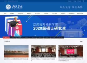 yulinu.edu.cn