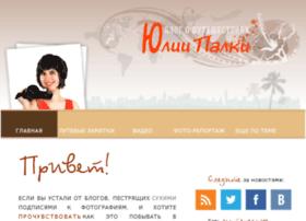 yuliya-palka.com