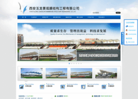 yulong1985.com