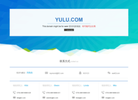 yulu.com
