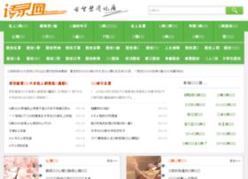 yulu.docin.net