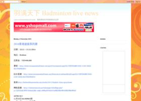 yumantianxia.blogspot.com