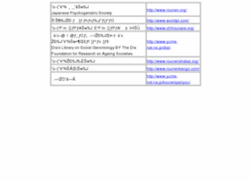 yume-net.ne.jp