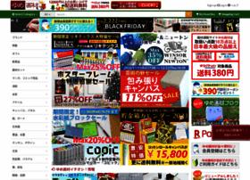 yumegazai.com