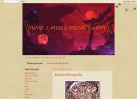 yumej-rockdiscography.blogspot.mx