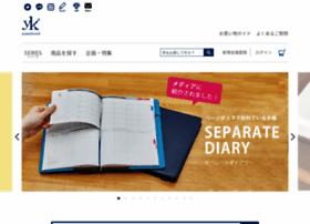 yumekirock.com