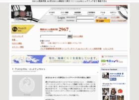 yumemaboroshi.net