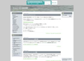 yumemaro.com