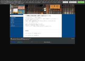 yumenokushi.jimdo.com