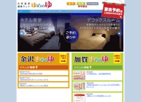 yumenoyu.net