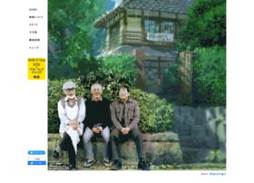 yumetokyoki.com