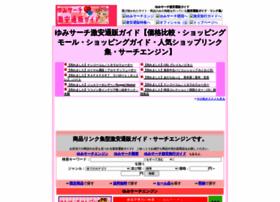 yumi-search.com
