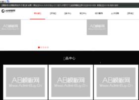 yumiau.com