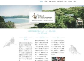 yumigahama.com