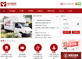 yumin.com.cn