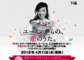 yumingbest.jp