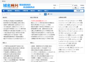 yumingguwen.com