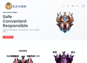 yumiwan.com