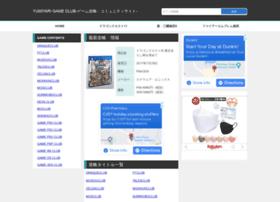 yumiyari.com
