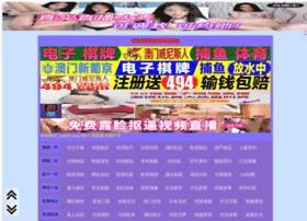 yun-dns.com