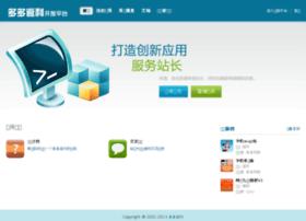 yun.duoduo123.com
