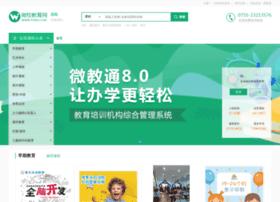 yun61.com