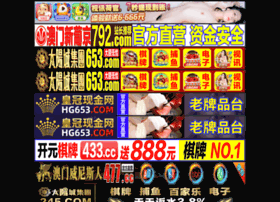 yun829.com