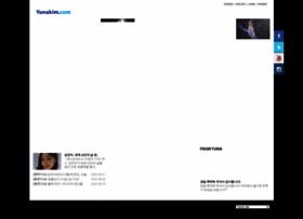 yunakim.com