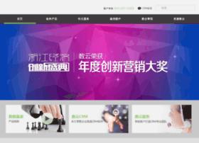 yunat.com