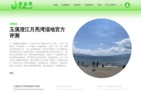 yunbao.com