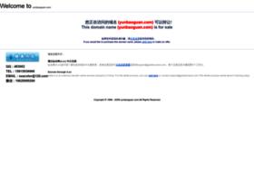 yunbaoguan.com
